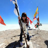 Uyuni salt lake  Fairy of the Desert