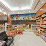 Montazeri Confectionery & sweets wholesale Showroom Dubai