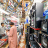 Ashraf Electronics Trading Deira Dubai Sabkha Souk