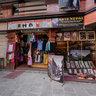 Катманду, Тамель