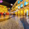 St. Dominic Square - Macau, Macau