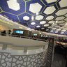Waiting Lounge At Abu Dhabi Airport