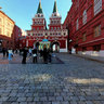 Kilometre Zero in Moscow
