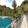 Hokitika Gorge Bridge