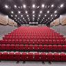 AUBG ABF Student Center Theatre