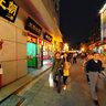 Beijing  Dashilan 大栅欄 (169)