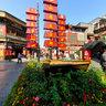 Ancient Culture Street 古文化街 (1045)