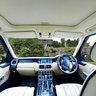 Range Rover - Mauldslie Bridge