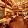 Vrnjacka Banja, Sunny Hill - restaurant