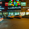 Lubava at night