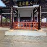 广西南宁五象湖公园(一)