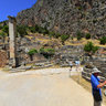 Ancient Delphi panorama