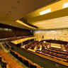 The Knesset, Israel Parlament, Jerusalem