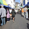 Port Louis Street Market