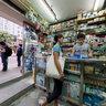 Hong Kong Kwai Hing Hardware Store