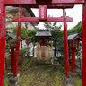 杖立稲荷大明神 Tsuetate Inari Daimyoujin.