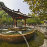 Jinan - Baotu - Spring in district