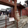 Taishan Red Gate Palace