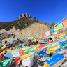 Sichuan - Inagi YaDing -1-4 Panorama