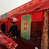 2012 Beijing Shijingshan Sculpture Park temple fair - cannabis