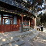 Summer Palace in Beijing - Fook Yum Xuan