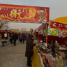 2012-01-28 Beijing Shijingshan Sculpture Park temple fair - Food Street