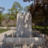 Ming Beijing City Wall Ruins Park (Dongbianmen) - monument