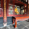 2013-01-15 - Sanyi Temple in Chengdu Temple -2