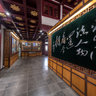 Changsha - Du Fu Jiang Court-4