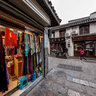 Changsha - Tai Ping (Taiping Old Streets)-4