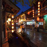 China Sichuan Chengdu Jinli Street At Nightt 2
