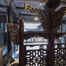 China Jiaxing City - the East Gate Scenic Spot - Jiangnan Woodcarving Museum