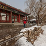 Summer Palace humorous interest garden