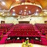 Azad University Olom Va Tahghighat Alame Tabatabaie Hall Amphitheater