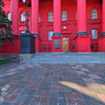 "Principal (""Red"") Building of Kyiv University (Kiev)"