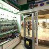 Hypermarket Optima Kosice Slovakia