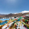 Milaxueshan Tibet