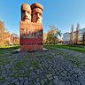 Ukraine Kiev Libidskaya