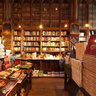 Livraria Lello (Lello Bookshop)
