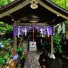 fukasawa zeniarai benzai-ten