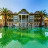 * Eram Garden Shiraz *