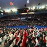 Ankara Spor Salonu - Ankara Arena
