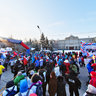 Siberian Ice Marathon XXII - Start