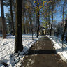 Ivanjica - Park on a Clear and Snowy Day-1