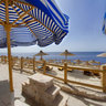 Sharm Plaza and Resort - Beach Walk Grill