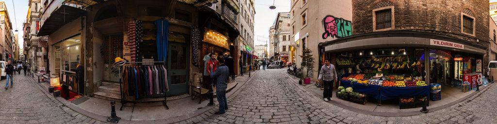 Serdar-i Ekrim street, Istanbul