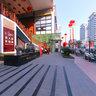 Shantou, New Town Plaza