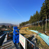 "Leisure- and Coasting Slide ""Wolfram Fiedler"", Ilmenau, Thuringia, Germany"