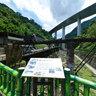 Shiding Town Hiking Trail(Landscape Bridge)