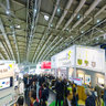 Hessen and Rheinlandpfalz on Hannover Fairs 2013
